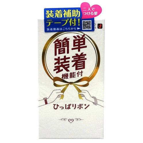 Okamoto日版岡本: 簡單裝著安全套
