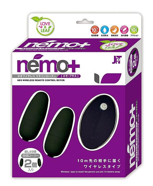 Nemo+: 入電式遙控雙震蛋