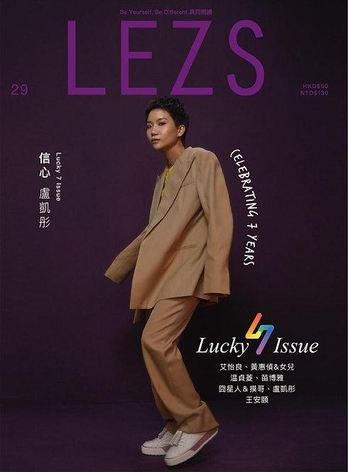 亞洲女同生活誌《LEZS》29期