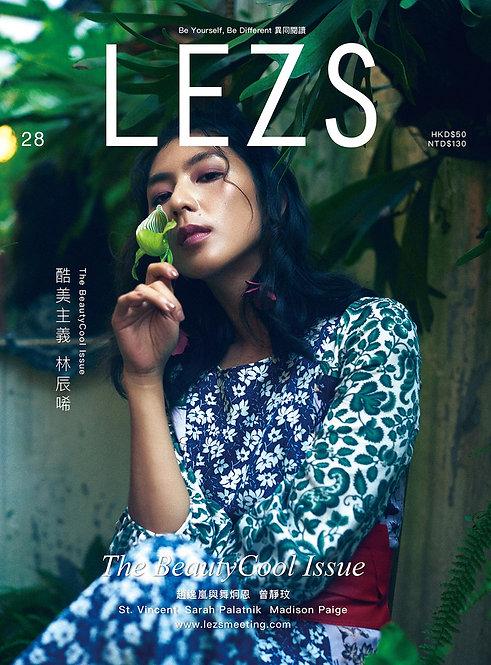 亞洲女同生活誌《LEZS》28期
