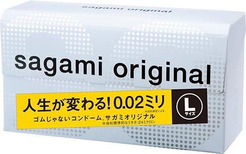 Sagami相模: 新版 Original 0.02L 大碼安全套 (1片/10片裝)