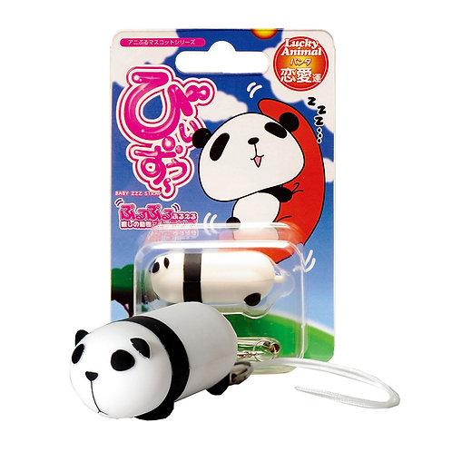 A-ONE : 動物御守震動器 (小熊貓 )