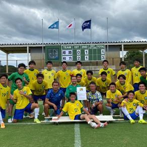 ユナイテッド、全国クラブチームサッカー選手権大会の日程が決定!