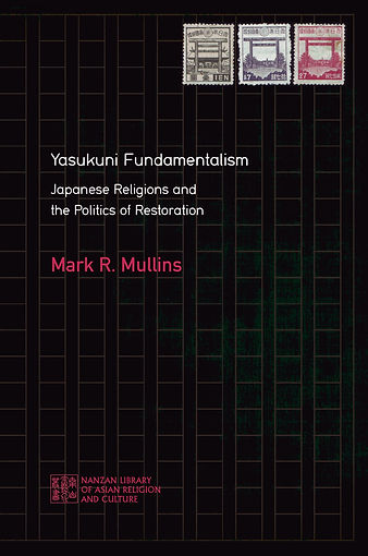 Book Mullins.jpg