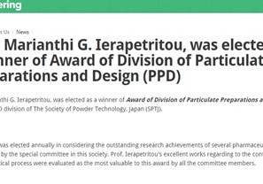 Award of Division of Particulate Preparations and Design (PPD)