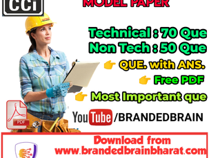CCI ARTISAN TRAINEE ELECTRICIAN PREVIOUS YEAR PAPERS 2020 / CCI ARTISAN TRAINEE ELECTRICIAN PAPER