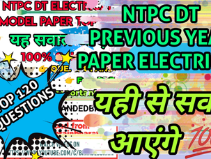 NTPC DT ELECTRICAL PREVIOUS YEAR PAPER / NTPC DT ELECTRICAL QUESTIONS / NTPC DT ELECTRICAL IMPORTANT