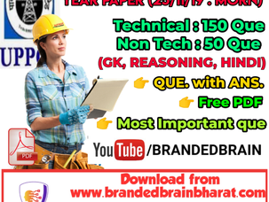 25/11:Mon uppcl je electrical preparation,uppcl je electrical previous question paper free download