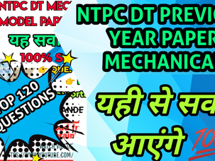 NTPC DT MECHANICAL PREVIOUS YEAR PAPER / NTPC DT MECHANICAL QUESTIONS / NTPC DT MECHANICAL IMPORTANT