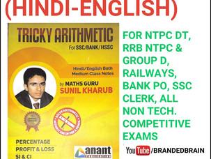 sunil kharub maths book download free,sunil kharub maths notes pdf,sunil kharub sir,math guru sunil