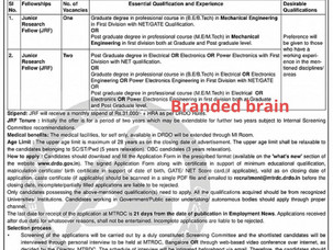 DRDO JRF VACANCY 2021,MTRDC JRF VACANCY 2021,MTRDC latest VACANCY 2021,#BRANDEDBRAIN,#EMPLOYMENT