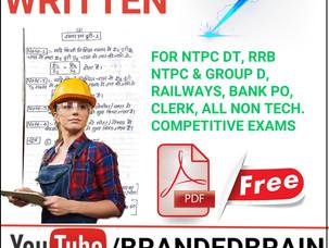 maths tricks notes,maths tricks in hindi,maths tricks for competitive exams,maths tricks handwritten