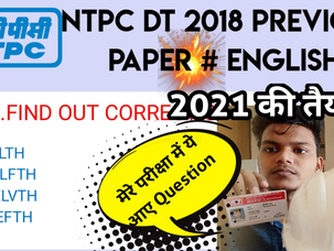 NTPC DT पिछले वर(ENGLISH)/NTPC DT PREVIOUS YEAR PAPER 2018 /NTPC DT ENGLISH CLASs