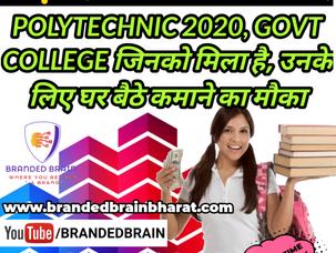 Make Money / Make money while studying / Polytechnic 2020 students