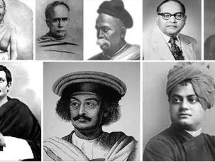 सामाजिक और धार्मिक आंदोलन आंदोलन