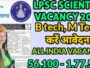 LPSC RECRUITMENT 2020 / LPSC LATEST RECRUITMENT 2020 / LPSC SCIENTIST VACANCY 2020
