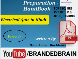 BASIC AND IMPORTANT ELECTRICAL ENGINEERING MCQS PDF DOWNLOAD FREE / ELE ENGINEERING FOR SSC JE, GATE