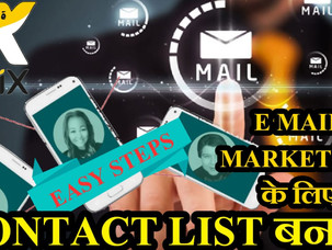 हिन्दी / WIXSITE CONTACT LIST MAKING IN HINDI / WIXSITE CONTACT LIST / WIX WEBSITE CONTACT LIST.