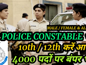 Madhya pradesh mppeb mp police constable online form 2020 / MP recruitment 2020 / MPPEB vacancy 2020
