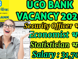 UCO BANK RECRUITMENT 2020 / UCO BANK LATEST VACANCY / UCO BANK SPECIALIZED SEGMENT POST