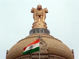 भारत का उप प्रधानमंत्री, Deputy Prime Minister of India