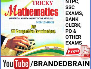 sumitra maths book pdf in hindi/sumitra tricky mathematics book pdf/download Mahesh Mishra math book