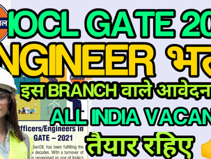 IOCL GATE 2021,IOCL GATE 2021 NOTIFICATION,IOCL RECRUITMENT GATE 2021 ,IOCL RECRUITMENT