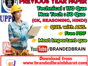 uppcl je electronics preparation,uppcl je electronics previous question paper free download