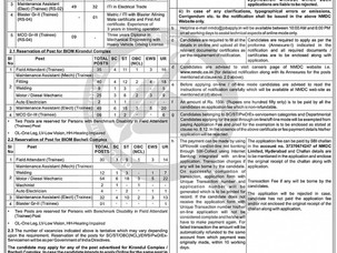 NMDC VACANCY 2021,ITI JOBS 2021,NMDC ITI JOBS 2021,NMDC KIRANDUL COMPLEX JOB,NMDC BACHELI JOBS