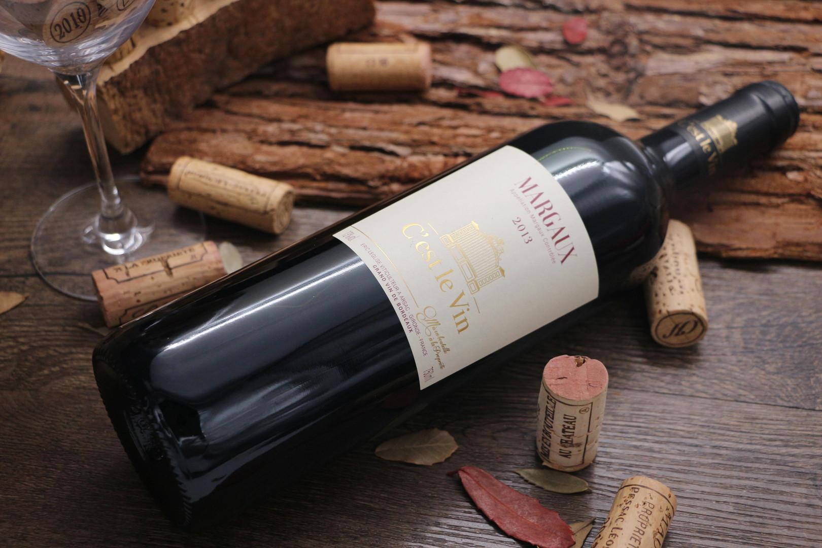 Margaux 紅葡萄酒