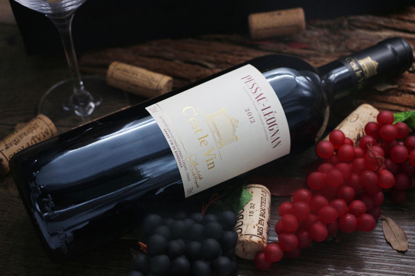 Pessac-Leognan 紅葡萄酒