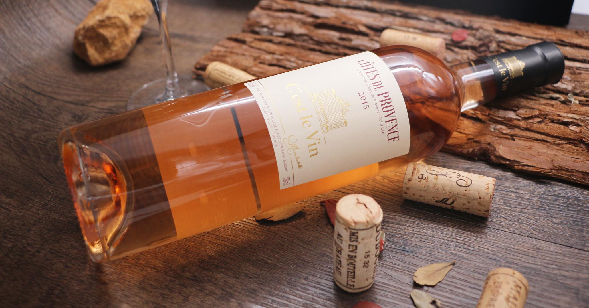 Cotes de Provence 桃紅酒