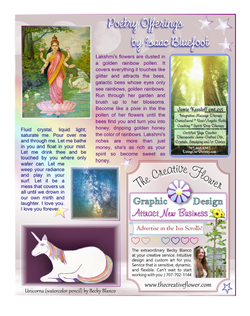 Scrolls Art Page Rainbow 2
