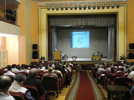 "Центр ПРИБОРОТЕКА на конференции ""Стойкость 2020"""