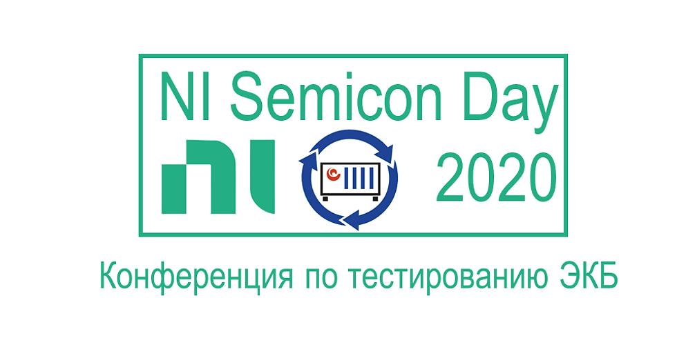 NI Semicon Day 2020