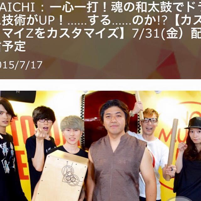【出演情報!!】7/31(金)NOTTV [MUSICにゅっと。]出演。