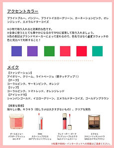 Your PC  Spring ver. 3.jpg