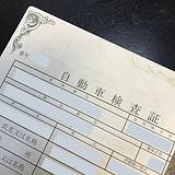 general translation vehicle title.png