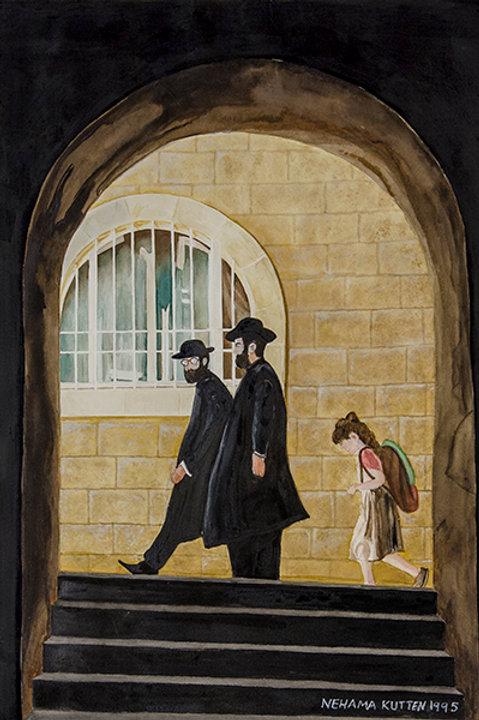 Jerusalem Archway