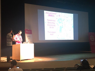 State of the Map conference 2017
