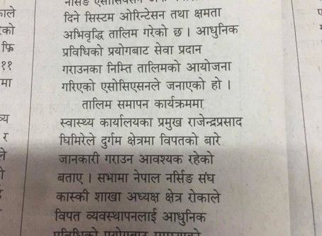EpiNurse Featured in Nepali Newspapers