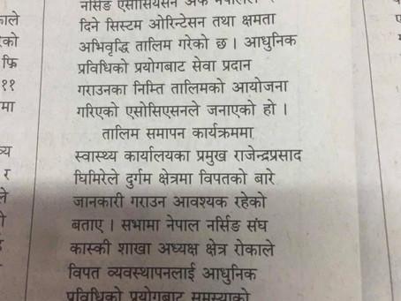 EpiNurse Featured in Nepali Newspapers
