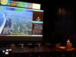 "EpiNurse in ""World Bosai Forum 2017"""