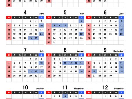2020/12/28 2021年間カレンダー