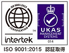 R3.8.27 最新ISO 9001_2015 UKAS_purple.jpg