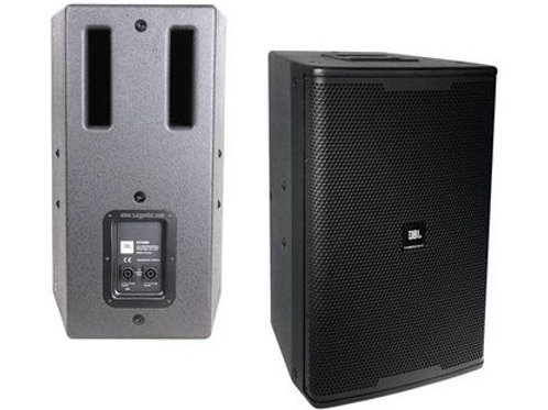 JBL KP4015 15 Inch 2-Way Full Range Loudspeaker System