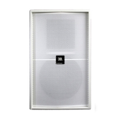 JBL KP2012 -WH 12 Inch 2-Way Full Range Loudspeaker System White Color