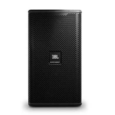 """JBL KP051 10"""" Full-Range Loudspeaker System"""
