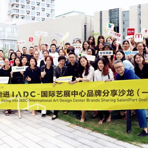 iADC国际艺展中心10月盛大启幕,进驻品牌首次曝光 (1)