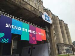 Shenzhen Design Week